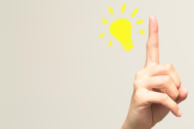 働き方改革・IT導入などの成功事例