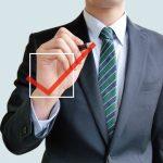 品質管理をIT化するには?手法やメリットを事例つきで解説
