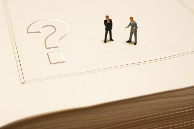 システム管理やコンサルティングを外注するとどうなる?メリットや注意点を解説
