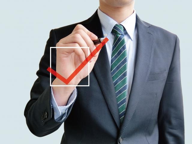 営業生産性向上までの4ステップ
