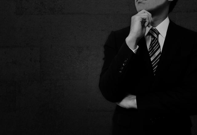従業員満足度が低い場合の対処法とは?
