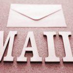 社内メールが業務効率化の妨げに?メール利用で生じる問題点や改善点