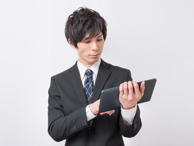 タブレットを業務に活用するメリット