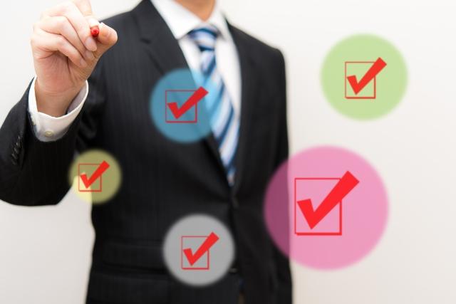 自社にマッチした勤怠管理システムを選ぶには?