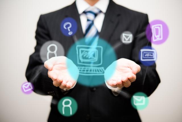 業務システムと情報システムの違いを知り、適切な選択を
