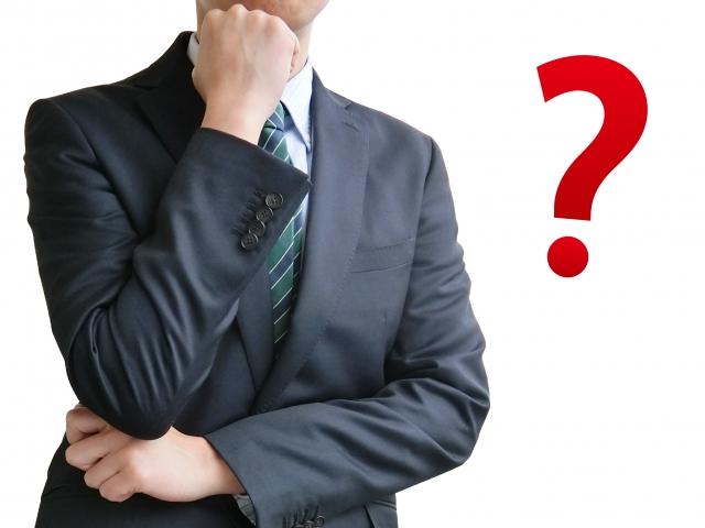 システム開発業者はどうやって選ぶ?