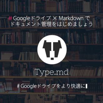 Type.md